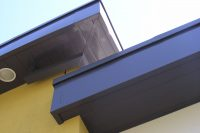 Netherfield Primary school, Notts – Aluminium fascia & soffit with Kwik fix planks